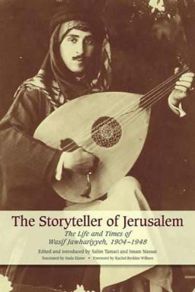 The Storyteller of Jerusalem Salim Tamari Issam Nassar New Paperback Free UK Pos