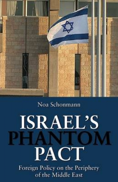 Israel's Phantom Pact