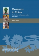 Museums in China