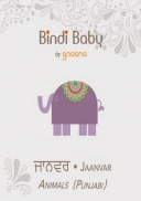 Bindi Baby Animals (Punjabi)