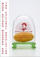 Mao's Golden Mangoes and the Cultural Revolution