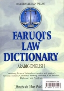 Faruqi's Arabic-English Law Dictionary