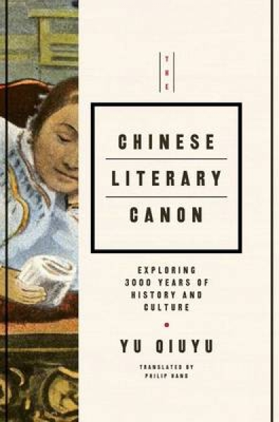 The Chinese Literary Canon Yu Qiuyu Philip Hand Hardback New Book Free UK Delive