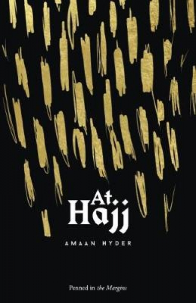 At Hajj Amaan Hyder Paperback New Book Free UK Delivery