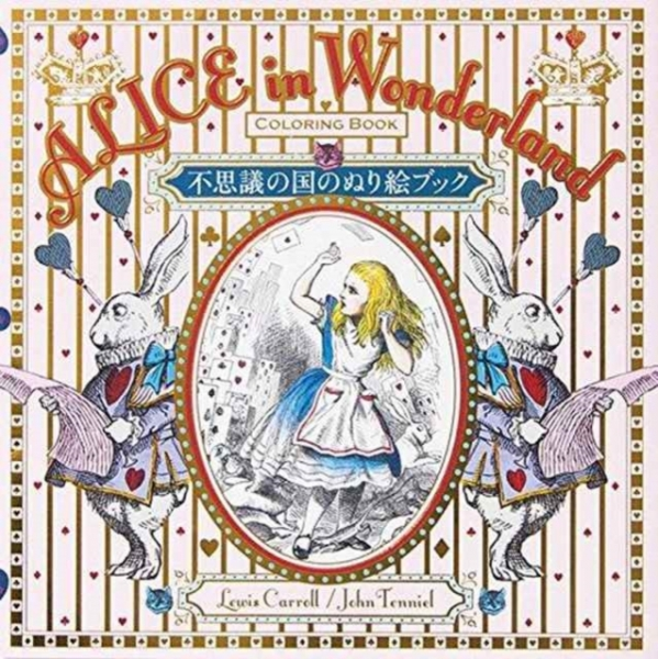 Alice in Wonderland Coloring Book 9784756247612 John Tenniel Paperback New Book